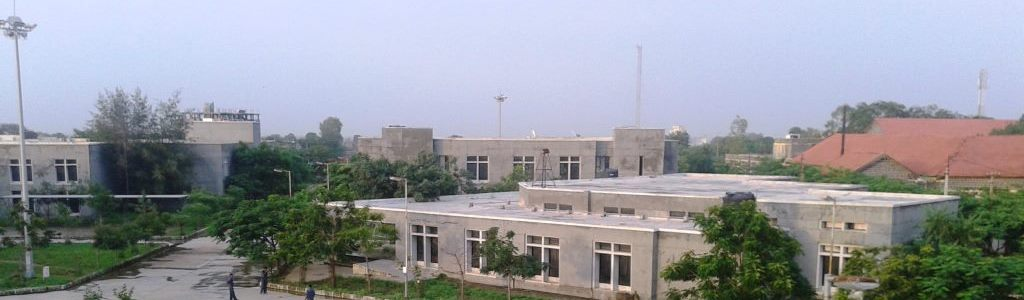 Government Engineering College Dahod
